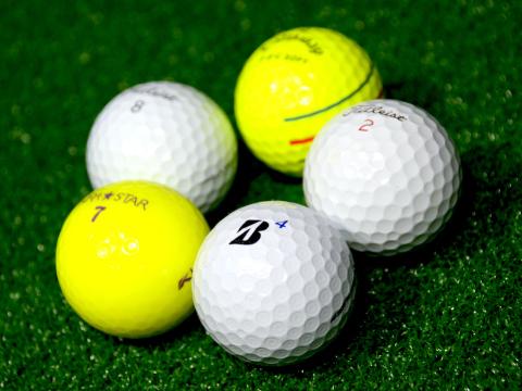 各種ボール(本番用) | 施設・設備案内